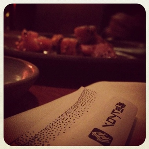 sushi-leblon1